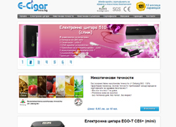E-cigar.new.bg - Specialized site for electronic cigarettes