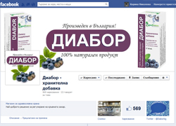 Facebook page of Diabor.eu