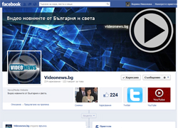 Facebook page of VideoNews.bg