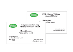 Visiting card -  Electric vehicles industrial cluster