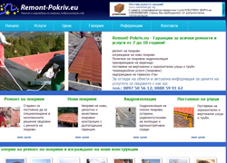 BGpokrivi.eu - Repair and Roofing Company